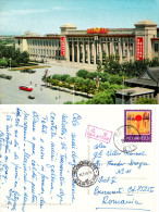 VUES De PÉKIN - CARTE POSTALE VOYAGÉE En 1978 à BUCAREST / ROMANIA / PAR AVION Avec TIMBRE / CHINA STAMP (p-268) - 1949 - ... République Populaire