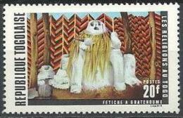 Togo (1971) - Religion : Fétiche à Gbatchoume / Religion : Fetish In Gbatchoume. Dentelé 14 1/2. Y&T N°719. - Glaube, Religion, Kirche