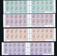 Part Sheets / Coins Datés, 4 Strips, MNH/**