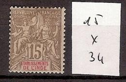 Inde 15 * Côte 34 € - Unused Stamps