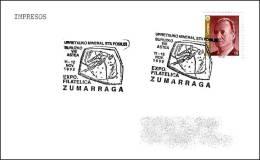 INSECTO EN AMBAR. Insect In Ambar. Zumarraga 1995. Pais Vasco - Stamps