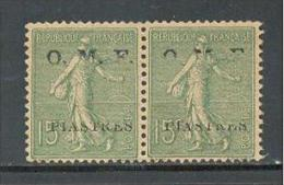 SÍRIA  FRANCESA - Syria