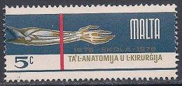 Malta ~ 1976 ~ Medical School Anniversary ~ SG 565 ~ Used - Malta