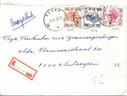 1982 Aangetekende Brief Met PZ1584+1649+1876 Van Essen 1 Naar Antwerpen   Zie Scan(s) - Belgium