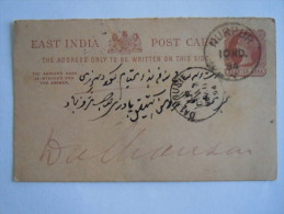 East India Inde 1894 Queen Victoria Entier Postal Stationery PWS Nurpur - Dalhousie - India (...-1947)