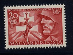 HUNGARY Scott B139 - Special Soldier With Sword Horned - MNH 1941 WW2 Axis - Hungary