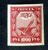 14296) Russia 1921  Mi #161x~ Sc #186  Mint* Offers Welcome! - 1917-1923 Repubblica & Repubblica Soviética