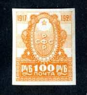 14311) Russia 1921  Mi #162~ Sc #188  Mint* Offers Welcome! - 1917-1923 Repubblica & Repubblica Soviética