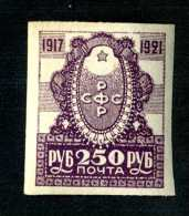 14317) Russia 1921  Mi #163~ Sc #189  M* Offers Welcome! - 1917-1923 Republic & Soviet Republic