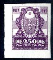 14324) Russia 1921  Mi #163~ Sc #189  M(*) Offers Welcome! - 1917-1923 Repubblica & Repubblica Soviética