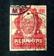 14329) Russia 1921  Mi #164~ Sc #190  Used Offers Welcome! - 1917-1923 Repubblica & Repubblica Soviética