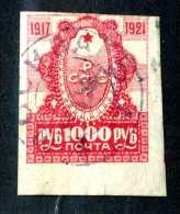 14331  Russia 1921  Mi #164~ Sc #190  Used Offers Welcome! - 1917-1923 Repubblica & Repubblica Soviética
