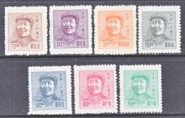 PRC Liberated Area  East China  5 L 84-90  * - China