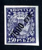14373 Russia 1922  Mi #176bz~ Sc #201b  M* Offers Welcome! - 1917-1923 Repubblica & Repubblica Soviética