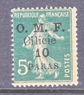 CILICIA  119  * - Unused Stamps