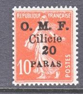 CILICIA  121  * - Unused Stamps