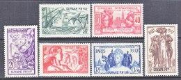 FRENCH GUIANA  163-7  *  PARIS EXPO - French Guiana (1886-1949)
