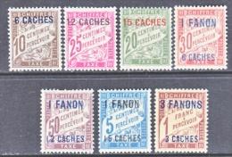 FRENCH INDIA  J 1-7  * - India (1892-1954)