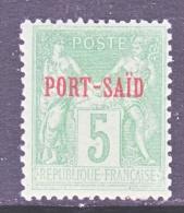 PORT  SAID  5  * - Port Said (1899-1931)