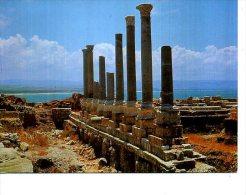 LIBAN LEBANON TYR TYRE ROMAN PILLAES COLONNES ROMAINES TIMBRES - Lebanon