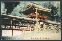 Japan - Kasuga Temple, Nara - Hoshinoya 4 Chrome Postcard - Japan