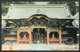 Japan Yashamon (Gate) Nikko Postcard - Other