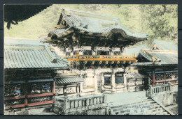 Japan Yashamon (Gate) Nikko Postcard - Japan
