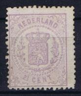 Netherlands: 1869 NVPH Nr 18 Not Used (*) SG No Gum - Ongebruikt