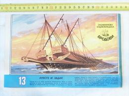 Spanish Galleon Trade & Rowing Warship, With Auxiliary Sail / Spain Navire Sailboat Sailing Ship Ships Volier Navy - Boats