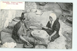 Femmes Au Moulin. Dos Simple. 2 Scans. - Palestine