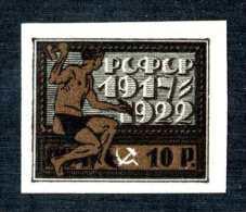 14460  Russia 1922  Mi #196~ Sc #212  M* Offers Welcome! - 1917-1923 Republic & Soviet Republic