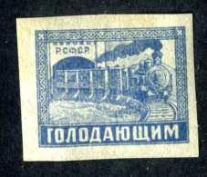 14475  Russia 1922  Mi #192~ Sc # B-36  Mnh** Offers Welcome! - 1917-1923 Republic & Soviet Republic