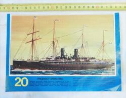 Champagne France Steamship / Steam Ship, Steamer Bateau à Vapeur, Navire Sailboat Sailing Ship Ships Volier Navy - Boats