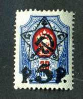 14493  Russia 1922  Mi #201~ Sc #216  M* Offers Welcome! - 1917-1923 Republic & Soviet Republic