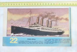 MAURITANIA British Steamship (blue Ribbon) / Steam Ship, Steamer Bateau à Vapeur, Navire Sailboat Sailing Ships Volier - Boats
