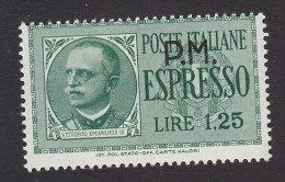 Italy, Scott #ME1, Mint Hinged, Victor Emmanuel III Overprinted, Issued 1943 - 1900-44 Vittorio Emanuele III