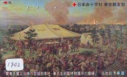 Telecarte Japon * Croix Rouge (1702) PHONECARD JAPAN *  Red Cross * TELEFONKARTE * ROTES KREUZ * CROCE ROSSA - Publicidad