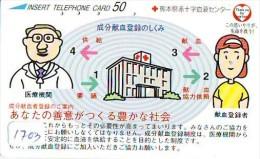 Telecarte Japon * Croix Rouge (1703) PHONECARD JAPAN *  Red Cross * TELEFONKARTE * ROTES KREUZ * CROCE ROSSA - Publicidad