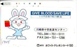 Telecarte Japon * Croix Rouge (1705) PHONECARD JAPAN *  Red Cross * TELEFONKARTE * ROTES KREUZ * CROCE ROSSA - Publicidad