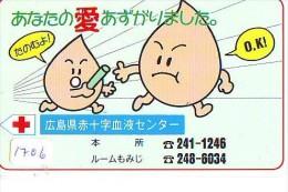 Telecarte Japon * Croix Rouge (1706) PHONECARD JAPAN *  Red Cross * TELEFONKARTE * ROTES KREUZ * CROCE ROSSA - Publicidad