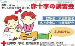 Telecarte Japon * Croix Rouge (1711) PHONECARD JAPAN *  Red Cross * TELEFONKARTE * ROTES KREUZ * CROCE ROSSA - Reclame