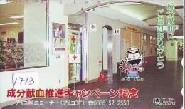 Telecarte Japon * Croix Rouge (1713) PHONECARD JAPAN *  Red Cross * TELEFONKARTE * ROTES KREUZ * CROCE ROSSA  RODE KRUIS - Reclame