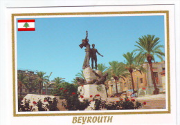 Postcard Martyrs In Beirut  From Lebanon  , Carte Postale Liban - Lebanon