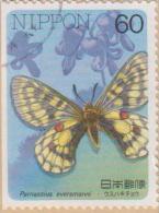 Japan 1986  Mi.No. 1691  Butterfly - 1926-89 Keizer Hirohito (Showa-tijdperk)