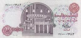 EGYPT 10 EGP 1978 P-51 Sig/IBRAHIM #15 AU-UNC PREFIX 19 LARGE 6 DIGITS SERIAL # - Coins & Banknotes