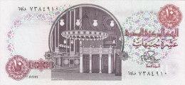 EGYPT 10 EGP 1981 P-51 Sig/IBRAHIM #15 UNC */* - Coins & Banknotes