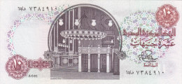 EGYPT 10 POUNDS EGP 1981 P-51 Sig/IBRAHIM #15 AU/UNC */* - Coins & Banknotes