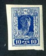 14669  Russia 1922  Mi #208B~ Sc #230  Mint*  Offers Welcome! - 1917-1923 Republik & Sowjetunion