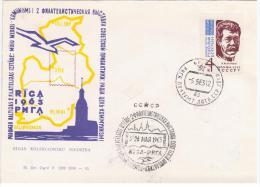 Latvia USSR 1963 Riga,Vilnius,Tallinn,Kaliningrad, Philatelic Exhibition, Estonia Lithuania, Rudolfs Blaumanis Writer - Latvia