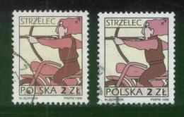 POLAND 1996 SIGNS OF THE ZODIAC ISSUE SAGITTARIUS ARCHER USED BOTH ORDINARY & FLUORESCENT PAPER VARITIES - Astrologia